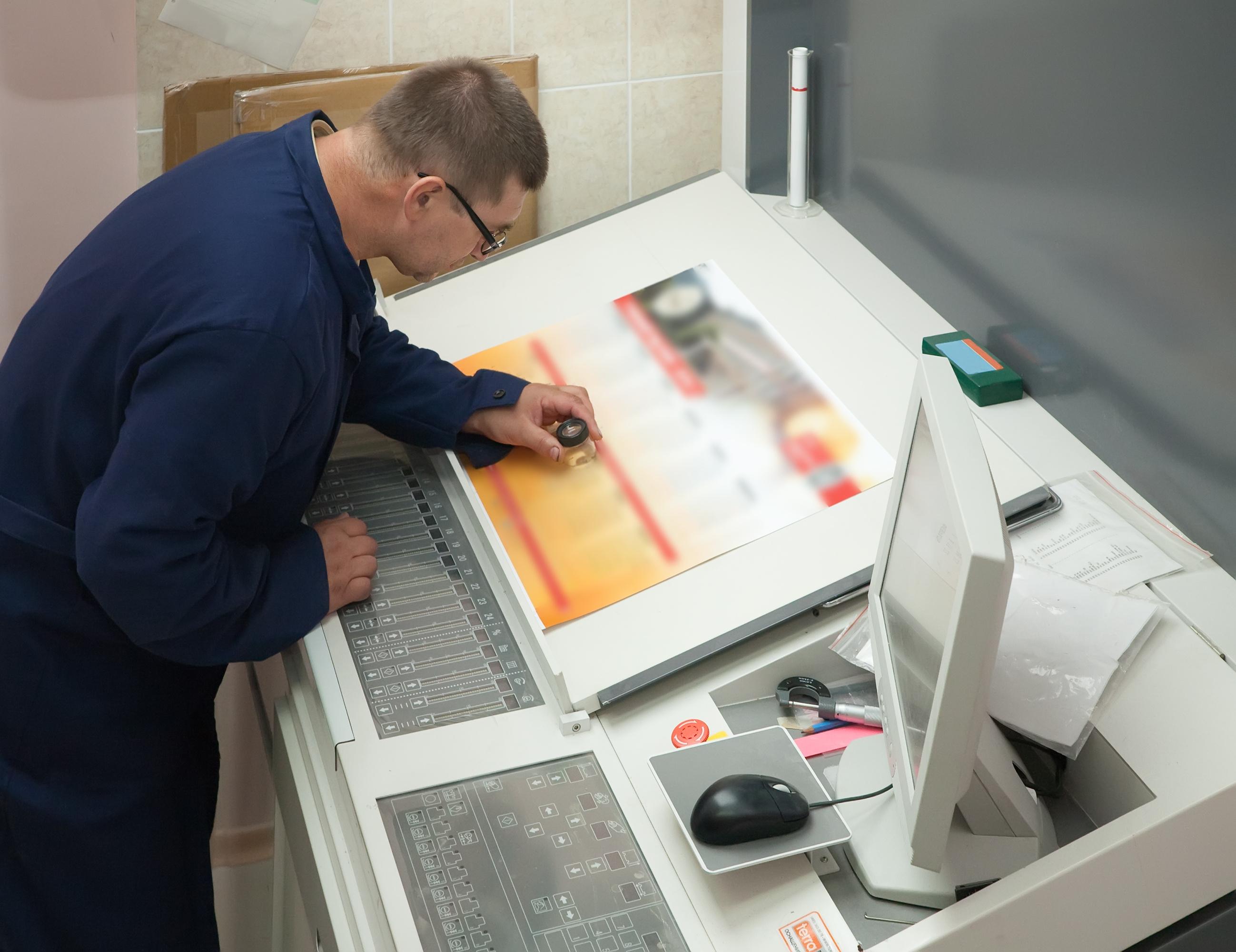 la qualité des produits est garanti, l'imprimerie en ligne est aussi un système d'impression haut de gammeimprimer des panneaux pour agence immobilières, des panneaux de chantiers, des banderoles  sur la Rochelle en charente maritime avec l'imprimerie en ligne www.impression-ing.fr